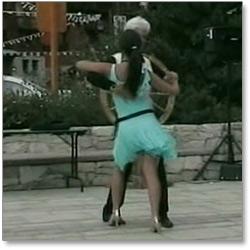 Cours de bachata cours danse for Cours de danse de salon lyon